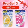 (Promotion SET 3) DHC Vitamin C (60วัน) + DHC Collagen (60วัน)