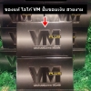 VM PLUS ( วีเอ็มพลัส)