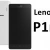 ฟิล์มกระจก Lenovo Vibe P1m