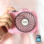 รับประกันสินค้า 90 วัน โดย Remax (Thailand) พัดลม REMAX Fan F5 สีชมพู