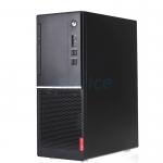 Desktop Lenovo ThinkCentre V520 (10NKS00V00) SFF