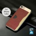 เคส iPhone 7 Plus Gamo สีน้ำตาล