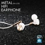 หูฟัง REMAX Small Talk RM - 530 สีทอง