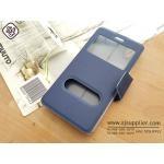 เคส Oppo Mirror5 ฝาพับ สีน้ำเงิน