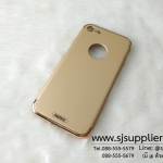 Case Iphone7 Lock Series (Gold) - เคส REMAX