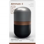 Aimmura E เอมมูร่า อี ขนาด 60 แคปซูล