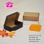 กล่องสบู่ ขนาด 6.5 x 9.5 x 3 ซม (บรรจุแพ็คละ 50 กล่อง)