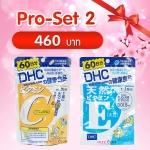 (Promotion SET 2) DHC Vitamin C (60วัน) + DHC Vitamin E(60วัน)