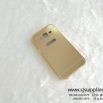 เคส Samsung J5 กระจกสไลด์ สีทอง