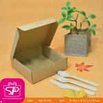 กล่องขนมฝาในตัว สีคร๊าฟน้ำตาล ขนาด 15 x 15 x 5 ซม. (บรรจุ 50 กล่องต่อแพ็ค)