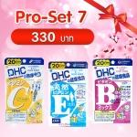 (Promotion SET 7) DHC Vitamin C (20วัน) + DHC Vitamin E (20วัน) + DHC Vitamin B-MIX (20วัน)