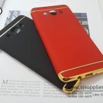 เคส Samsung J7 (2016) 3 ชั้น