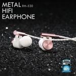 หูฟัง REMAX Small Talk RM - 530 สีชมพู