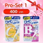 (Promotion SET 1) DHC Vitamin C (60วัน) + DHC Vitamin B-MIX (60วัน)