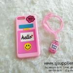 เคส iPhone7 Plus อมยิ้ม+สาย