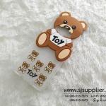 เคส Samsung J7 (2016) TPU หมี Toy หัวโต