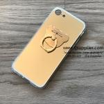 เคส Samsung J7 กระจกเงา หมีมีแหวน สีทอง BKK
