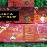 Clara plus คลาร่าพลัส