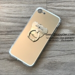 เคส Huawei P9 Lite กระจกเงา หมีมีแหวน สีเงิน BKK
