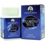 DIAMOND BLUE ไดมอนด์ บลู ผลิตภัณฑ์เสริมอาหารผสมเหง้าบัว ชนิดแคปซูล ตราหมอเส็ง