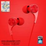 รับประกันสินค้า 1 ปี โดย Remax (Thailand) หูฟัง Remax RM-569 สีแดง