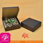 กล่องขนมฝาในตัว สีดำ ขนาด 15 x 15 x 5 ซม. (บรรจุ 50 กล่องต่อแพ็ค)