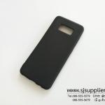 เคส Samsung S8 นิ่ม สีดำ
