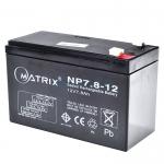 Battery 7.8Ah 12V 'Matrix'