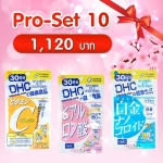 (Promotion SET 10) DHC Vitamin C (30วัน) + DHC Hyaluronsan (30วัน) + DHC Platinum nano (30วัน)