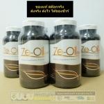 Ze-Oil Gold ซีออยล์ โกลด์ 300 เม็ด