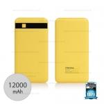 แบตสำรอง PPP-9 12000 mAh สีเหลือง