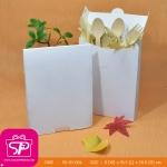 กล่องทรงถุง เปิดฝาบน สีขาว ขนาด 5.0 x 15.3 x 20.5 ซม. (บรรจุ 50 กล่องต่อแพ็ค)