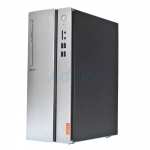 Desktop Lenovo IdeaCentre IC 510-15IKL (90G8005XTA)