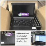 Notebook Dell Latitude E6430 Intel Core i5