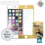 ฟิล์มกระจก iPhone6/6s Plus REMAX Full สีทอง