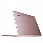 Notebook Lenovo IdeaPad710S Plus-80W3005NTA (Gold)