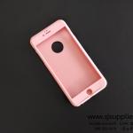 เคส iPhone6/6s Plus 360องศา สีชมพูอ่อน