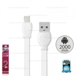 รับประกันสินค้า 1 ปี โดย Remax (Thailand) สายชาร์จ Micro 2เมตร (WDC-023 Fast) สีขาว