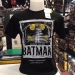 แบทแมน สีดำ (Batman bone)