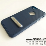 Case Iphone 7 Vigor Series (Blue) - REMAX