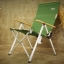 Coleman Lay Chair #Green