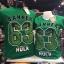 เดอะฮักล์ สีเขียว (Hulk 63 green CODE:0707) thumbnail 1