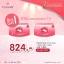 Chame Collagen White Strawberry (ชาเม่ คอลลาเจน สตรอเบอรี่สีขาว) ซื้อ 1 แถม 1 (ขนาดกล่องเล็ก 10 ซอง) thumbnail 1