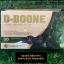 ดีบูน D-Boon ( ชื่อใหม่ D Boone ดีบูนเน่ ) 30 แคปซูล thumbnail 1