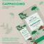 AICOFFEE CAPPUCCINO กาแฟปรุงสำเร็จรสคาปูชิโน่ ตรา ไอคอฟฟี่ thumbnail 2