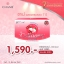 Chame Collagen White Strawberry (ชาเม่ คอลลาเจน ไวท์สตรอเบอรี่) 1 กล่อง thumbnail 1