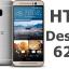 ฟิล์มกระจก HTC Desire 628 thumbnail 2