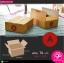 กล่องไปรษณีย์ A ขนาด 14 x 20 x 6 ซม. (บรรจุ 20 กล่อง ต่อ แพ็ค) thumbnail 1