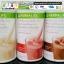 เฮอร์บาไลฟ์ โปรตีนเชค Herbalife Protein Mix thumbnail 1