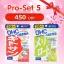 (Promotion SET 5) DHC Kitosan (20วัน) + DHC Meriroto (20วัน) thumbnail 1
